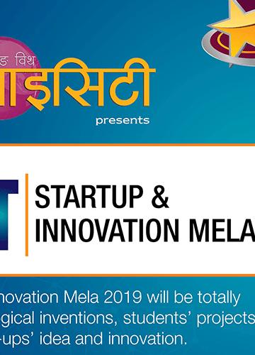 ict-mela-innovation-startup-nepal