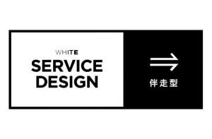 株式会社WHITE