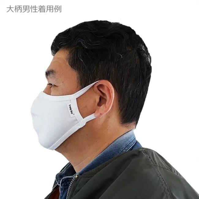 男性着用例:夏に最適!洗濯機でも洗える布マスク「スーパーフィットNANO」