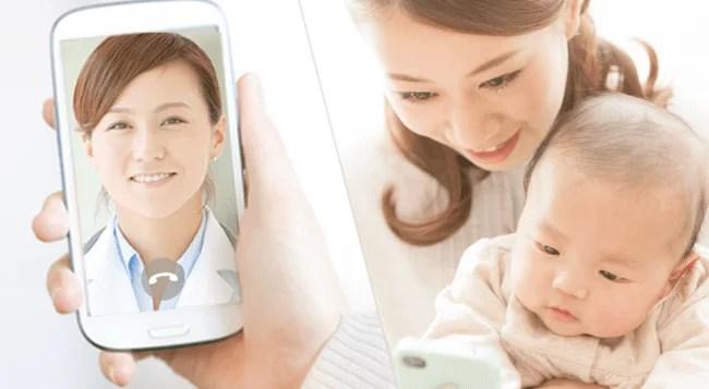 株式会社Kids Public 産婦人科オンライン・小児科オンラインの無償提供を開始