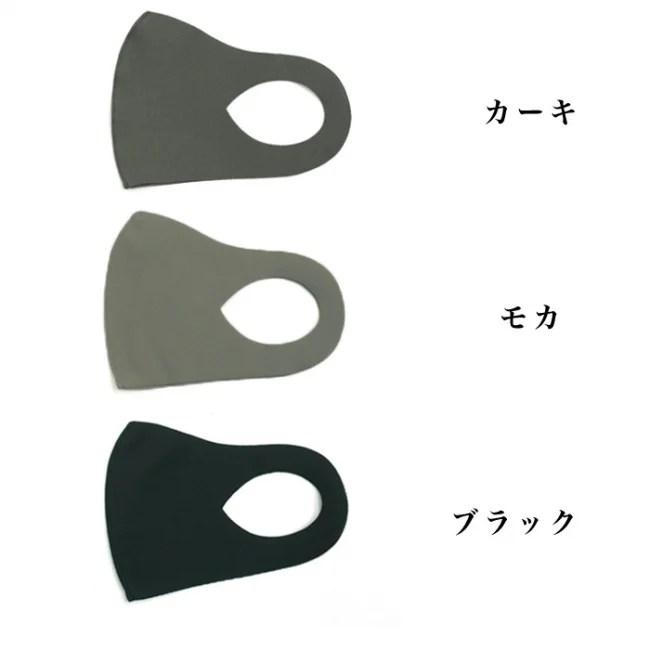 株式会社Shoichi COOLマスク