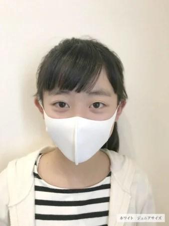 "TAKUMIBA ""夏用COOLタイプ""洗える超伸縮フィットマスク子供用"