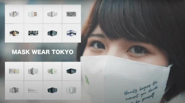 ファッションマスク特化EC「MASK WEAR TOKYO」まだそんな格好してるの?2020 woman Ver2
