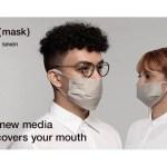 NODESTINATION  ⌘7(mask)