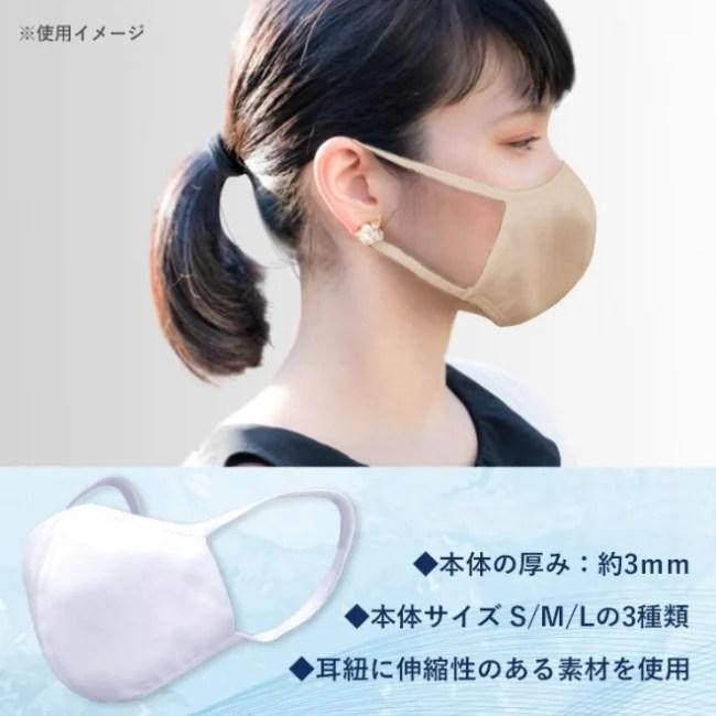 夏用マスク、ナノクール抗菌マスク