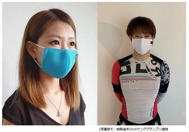 もちひこメッシュマスク