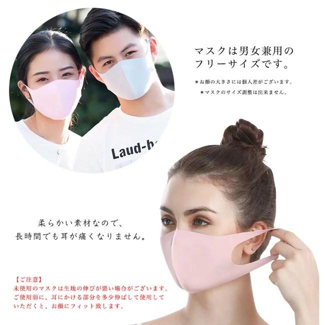 アンルーラン、アイスシルクコットン冷感マスク6枚セット