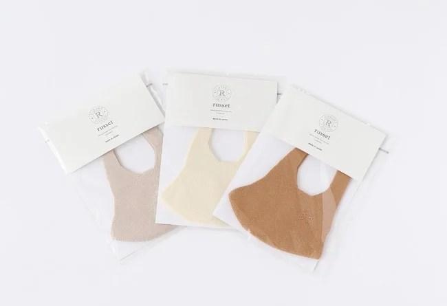 ラシット、抗ウイルス・制菌効果のある洗えるニットマスク