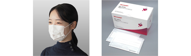 シャープ、個人のお客様向け「不織布マスク(小さめサイズ)」を発売
