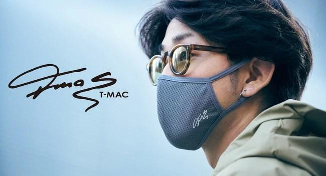 T-MAC UV快適マスク