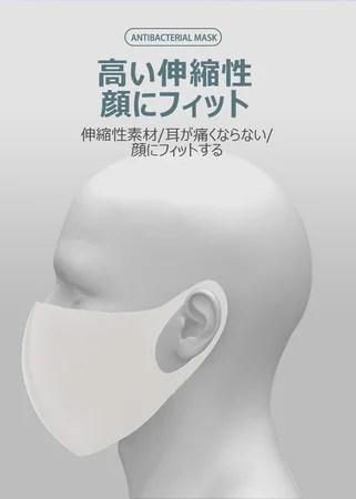 ショッピン、マシュマロすべすべマスク