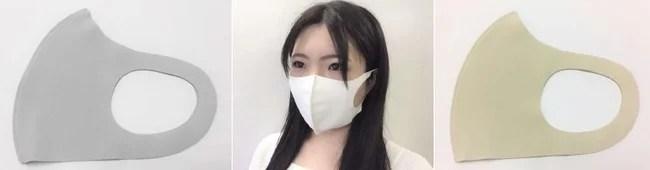 イオン、リフォームスタジオ「洗って使えるフィットマスク(吸放湿・UV 遮へい・接触冷感生地使用)