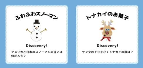 やる気スイッチグループ、学童保育「Kids Duo(キッズデュオ)」英語で楽しむウィンタースクール