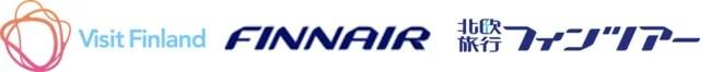 バーチャル渋谷 au 5G 協力:フィンランド政府観光局、フィンランド航空、株式会社 フィンコーポレーション