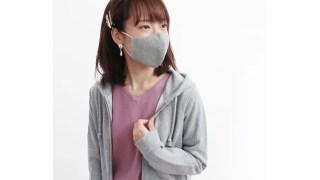 MASKCLUB、オーガニックコットンを使用 春色マスク