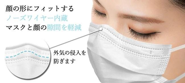 サムライワークス、日本製SAMUAI MASK