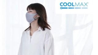 日本製、吸水速乾のコットンマスク