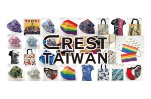 「NewUrbanMale」台湾製三層構造不織布マスク
