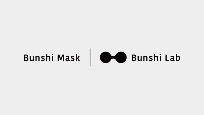 今と今のあいだ、分子マスク