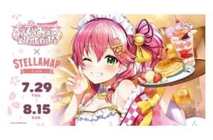 ホロライブ所属VTuber「さくらみこ」の「SAKURAMIKO 3rd Anniversary さくらみこのえりぃとかふぇ」が開催決定