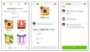 1回5分、隙間時間に無料で楽しく語学学習!「Duolingo」