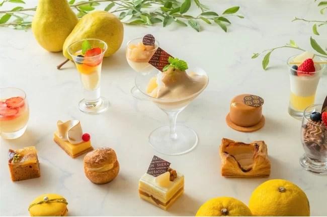 ラウンジ「シーウインド」Sweets Parade ~洋梨&柚子~