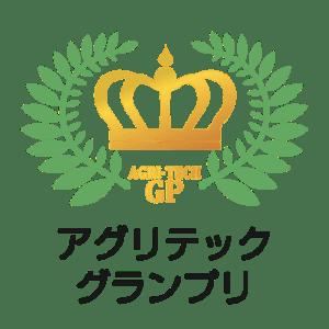 agritec_logo (1)