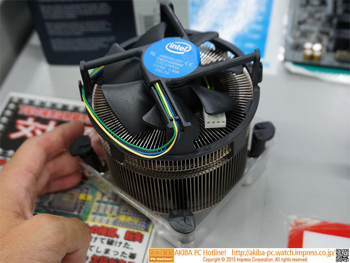 Intel TS15A Cooler (1)