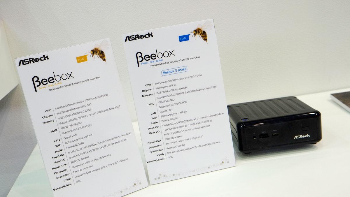 ASRock J3160M Realtek Audio Driver Download