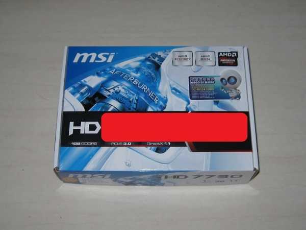 AMD MSI HD 7730 (1)