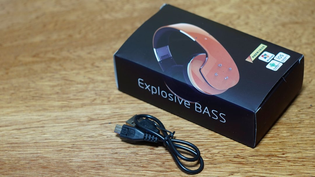 Andromedia Intense M Wireless Bluetooth Headset (5)