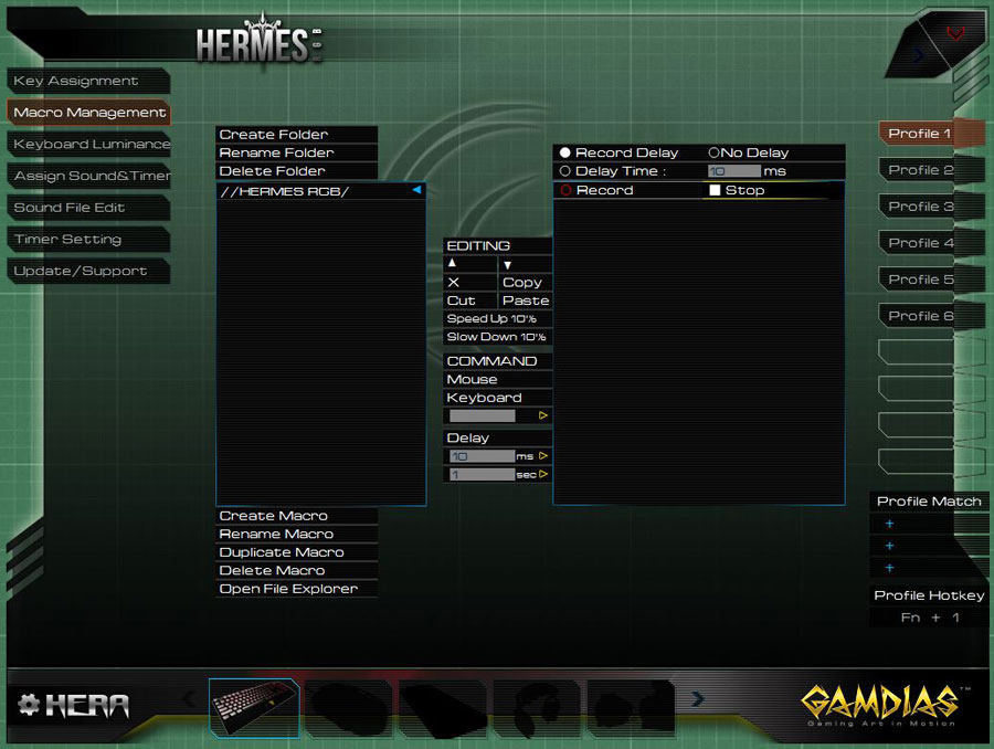 GAMDIAS HERA Software (3)