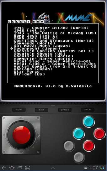 MAME for Android Emulator for Arcade Gaming