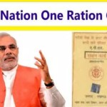 Ration Card – one nation one card