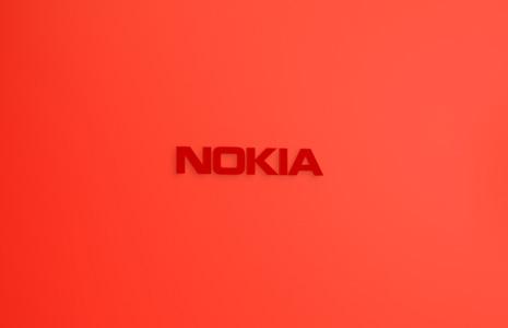 Nokia Something Big Teaser