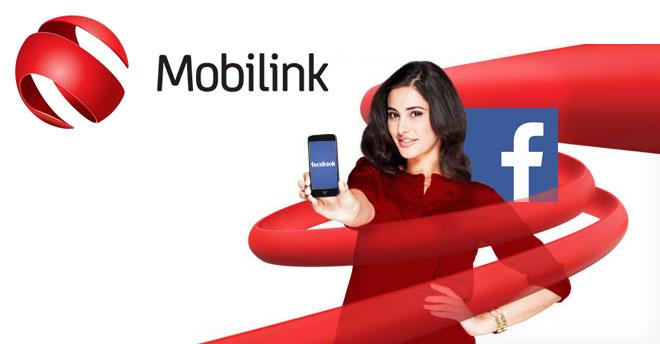 mobilink-internet