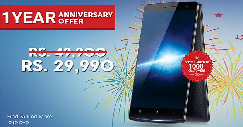 OPPO-Anniversary-find-7a-super-discount