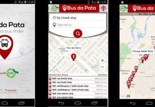 Opera Mini Beta released for Windows Phone - Download Now