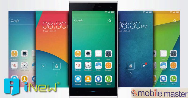 inew-pakistan-mobile-master-2