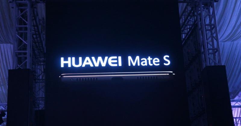 huawei-mate-s-launch