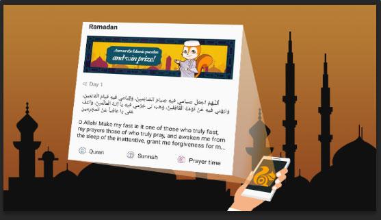 UC-Ramadan-Card-Picture