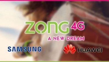 Zong New Logo