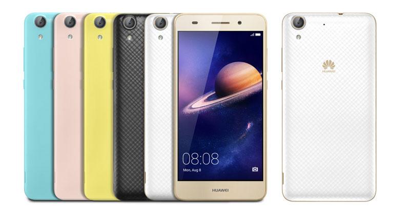 Huawei Launches the mid-range Huawei Y6 II in Pakistan - Tech Prolonged