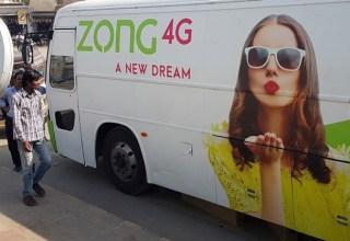 Zong 4G