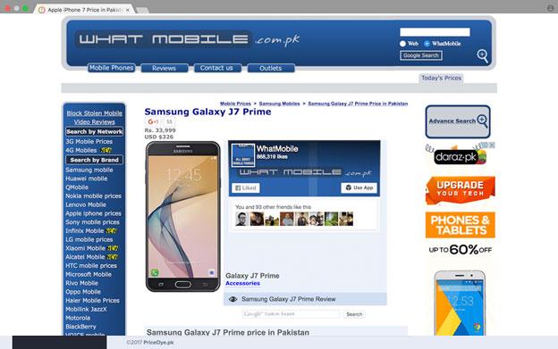 WhatMobile Samsung Galaxy J7 Prime