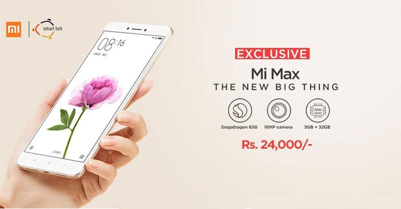 Xiaomi-Mi-Max-Official-Price-Pakistan