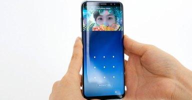 Galaxy S8 iris Scanner