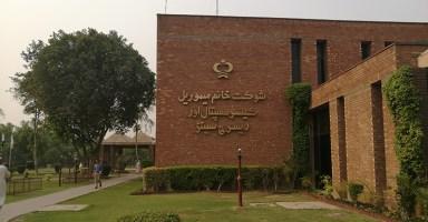 Shaukat Khanum Memorial Hospital
