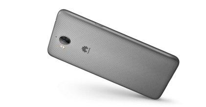 Huawei Y5 2017 Profile Back