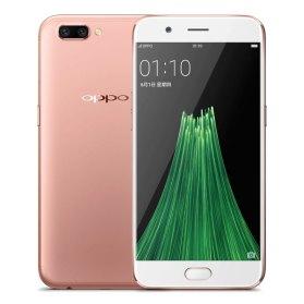 oppo-r11-rose-gold-profile